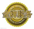 顺德乐从到琼中县物流专线+物流公司