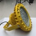 50wLED防爆燈GB8051 吊桿式泛光燈