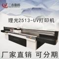 柳州廣告亞克力標牌uv噴繪機