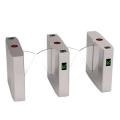 研究所門禁翼閘 出入口控制系統圖 安裝道閘報價單