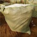 春雪桃苗、春雪桃苗多少钱一棵、春雪桃苗新品种