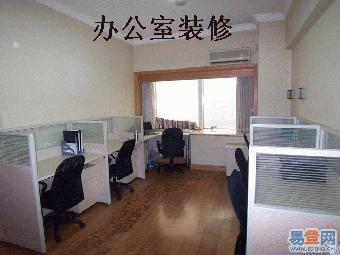 写字楼,门脸房,出租房,水电安装,水电路维修,修门修锁,修补墙面,墙面