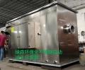甘肃静电油烟净化器 餐饮油烟净化器生产厂家