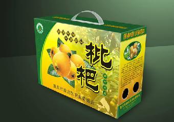 成都纸箱包装厂批发定做高档枇杷包装盒