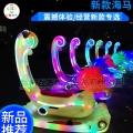豪華海豚貝貝新款燈光電動兒童車熱賣中