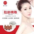 广东莱特爱素颜裸妆产品效果怎么样?