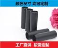 熱敏紙塑料管芯,收銀紙膠管芯,14*17*56mm