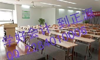 宁波学会计 财务软件 税务管理培训 鄞州正源会