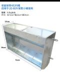 保育豬槽鍍鋅單面料槽小豬食槽豬用料槽保育欄料槽加厚