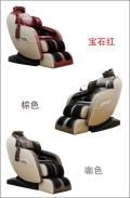 礼品按摩椅生命动力5200S
