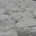 工業優品碳酸鋇批發量大可優惠