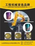 工业机油批发零售 质量保证 厂家批发柴油润滑油