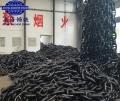 電焊錨鏈工廠