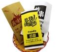 馅饼纸质包装袋、炸串打包纸袋设计印刷彩客批发