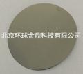 高純鉑片、0.1mm厚度