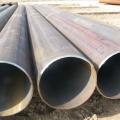 本公司供應各型號螺旋鋼管;直縫鋼管;防腐保溫加工