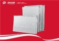 钢厂铁水包内衬保温施工纳米反射保温板节能环保