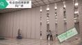 桂林會議活動隔斷 移動隔音墻 移動折疊門定制