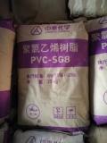 深圳回收聚乙烯树脂