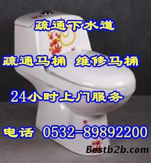青岛城阳疏通马桶维修马桶下水道疏通
