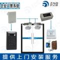 深圳布吉维修双账制系统 门禁品牌排行榜 门禁安装最高赔率公司