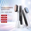 美容儀器家用臉部導入儀提拉緊致射頻美容儀面部清潔導