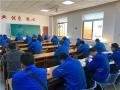 濟南安監局電工證培訓學校