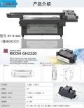 兒童手表帶uv彩印機 智能穿戴設備uv彩印機