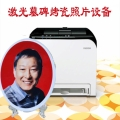 高溫陶瓷設備小型陶瓷花紙激光打印機