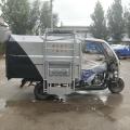 摩托三轮垃圾车 小型电动垃圾车
