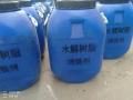 建材添加剂、菱镁试剂