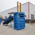 纺织厂用立式废料液压打包机价格实惠