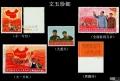 七律人民解放军占领南京钟山邮票未来有升值可能