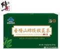 修正圣塘山牌絞股藍茶與長壽的關系