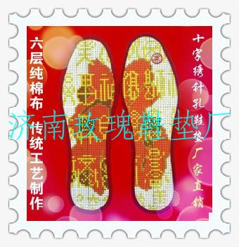 十字绣鞋垫图案款式多样