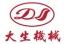 東莞市大生機電設備科技有限公司