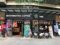 7咖啡告訴你怎樣經營好咖啡店