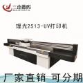 桂林廣告亞克力標牌uv噴繪機