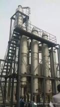 供应二手降膜蒸发器 二手蛇管蒸发器 化工油脂蒸发器