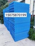 冷卻塔填料生產廠家,斜折波,斜交錯,高溫專用填料