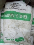 中山回收羧甲基纖維素
