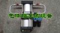 STA02气体增压泵 GPV02空气增压泵