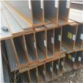 安陽H型鋼 安陽H型鋼今日報價