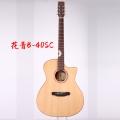 木思吉他花青B-40SC初學吉他買什么吉他好