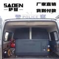 薩登10千瓦改裝車用靜音汽油發電機