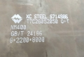 現貨NM400耐磨板供應