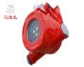 化工廠防火防爆三波長紅外火焰探測報警器