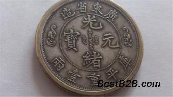 光绪元宝寿字币去哪里可以交易
