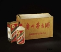 24小时回收名烟名酒苏州专业回收烟酒礼品