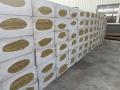 100厚岩棉板 规格厚度厂家可定制